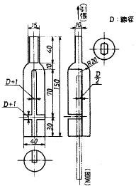 図33 溶接点せん断強さ引張試験用ジグ